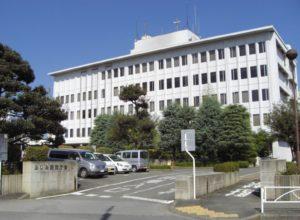 埼玉県ふじみ野市役所