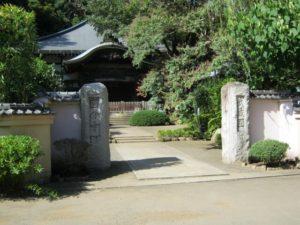 国分寺市の武蔵国分寺跡