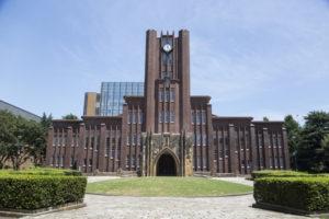 文京区東京大学の安田講堂