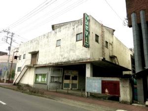 筑西市の映画館跡地