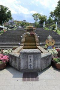 渋川市の伊香保温泉