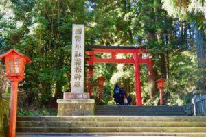 箱根町の箱根神社