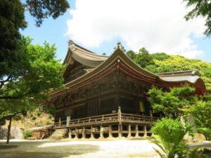 茨城県桜川市の椎尾山薬王院
