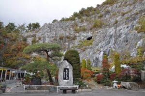 田村市のあぶくま洞1