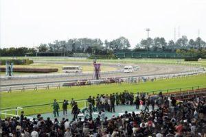 豊明市の中京競馬場