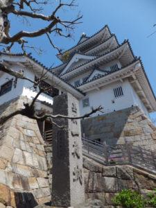 大垣市の墨俣城