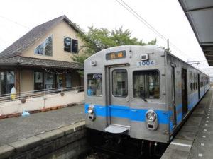 貝塚市の水間鉄道