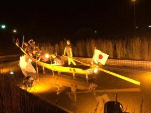 相生市のペーロン船