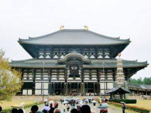 奈良市東大寺