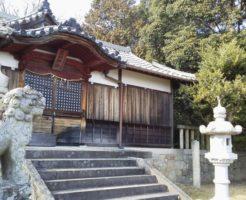 早島町の鶴崎神社