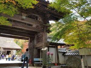 綾部市の安国寺