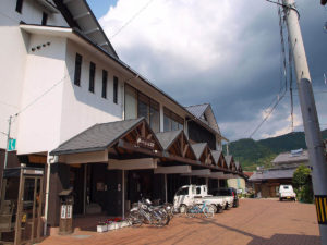 松野町 松丸駅