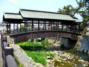 琴平町 鞘橋