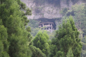 三徳山三仏寺投入堂