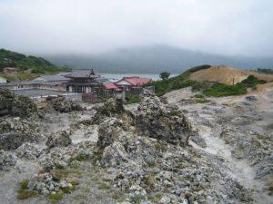恐山の風景