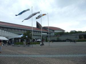 浜田市 県立しまね海洋館
