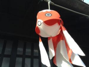 柳井市の伝統工芸 金魚提灯