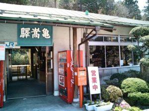 観光地としても知られる亀嵩駅