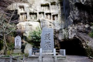 瑞巌寺の鰻塚 松島町